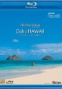Healing Islands Oahu HAWAII~ハワイオアフ島~ [Blu-ray]